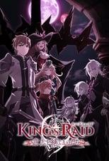 Nonton anime King's Raid: Ishi wo Tsugumono-tachi Sub Indo