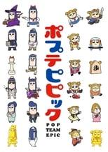Nonton anime Poputepipikku Sub Indo