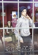 Nonton anime Yuukoku no Moriarty Sub Indo