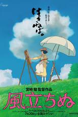 Nonton anime Kaze Tachinu Sub Indo
