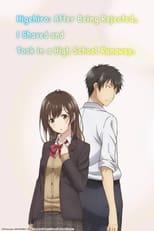 Nonton anime Hige wo Soru. Soshite Joshikousei wo Hirou. Sub Indo