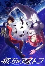 Nonton anime Kanata no Astra Sub Indo