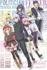 Nonton anime: Choujin Koukousei-tachi wa Isekai demo Yoyuu de Ikinuku you desu!