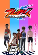 Nonton anime Breakers Sub Indo
