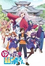 Nonton anime Yuragi-sou no Yuuna-san OVA Sub Indo