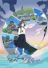 Nonton anime Natsunagu! Sub Indo