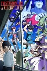 Nonton anime 100-man no Inochi no Ue ni Ore wa Tatteiru Sub Indo
