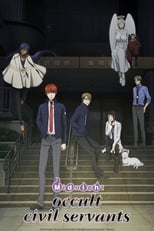 Nonton anime Mayonaka no Occult Koumuin Sub Indo