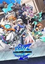 Nonton anime Fight League: Gear Gadget Generators Sub Indo
