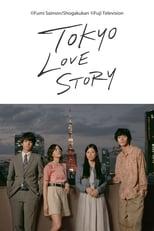 Nonton anime Tokyo Love Story Sub Indo