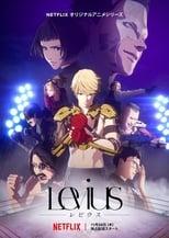 Nonton anime Levius Sub Indo