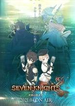 Nonton anime Seven Knights Revolution: Eiyuu no Keishousha Sub Indo
