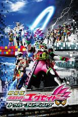 Nonton anime Kamen Rider Ex-Aid: True Ending Sub Indo