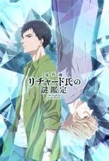 Nonton anime Housekishou Richard-shi no Nazo Kantei Sub Indo