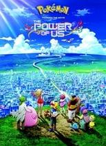 Nonton anime Pokemon Movie 21: Minna no Monogatari Sub Indo