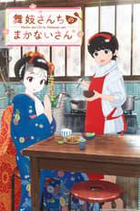 Nonton anime Maiko-san Chi no Makanai-san Sub Indo