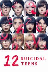Nonton anime 12-nin no shinitai kodomo-tachi Live Action Sub Indo
