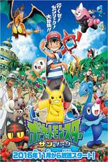 Nonton anime Pokemon Sun & Moon Sub Indo
