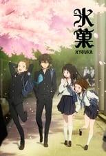 Nonton anime Hyouka Sub Indo