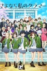 Nonton anime Sayonara Watashi no Cramer Sub Indo