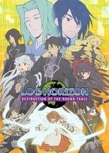 Nonton anime Log Horizon: Entaku Houkai Sub Indo