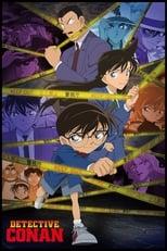 Nonton anime Detective Conan (TV) Sub Indo
