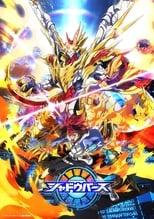 Nonton anime Shadowverse (TV) Sub Indo