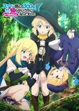Nonton anime Slime Taoshite 300-nen, Shiranai Uchi ni Level Max ni Nattemashita Sub Indo