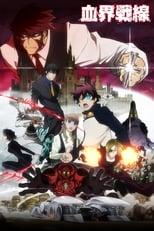 Nonton anime Kekkai Sensen & Beyond OVA Sub Indo
