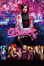 Nonton anime Diner Sub Indo