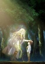 Nonton anime Hachi-nan tte, Sore wa Nai deshou! Sub Indo