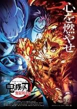 Nonton anime Kimetsu no Yaiba Movie: Mugen Ressha-hen Sub Indo