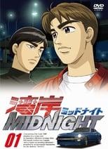 Nonton anime Wangan Midnight Sub Indo