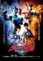 Nonton anime Ultraman R/B Sub Indo