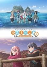 Nonton anime Yuru Camp△ Season 2 Sub Indo