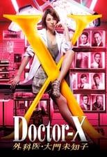 Nonton anime Doctor-X Season 3 Sub Indo