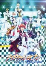 Nonton anime IDOLiSH7: Second Beat! Sub Indo