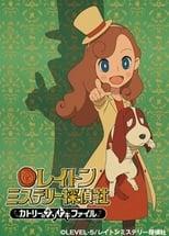 Nonton anime Layton Mystery Tanteisha: Katri no Nazotoki File Sub Indo