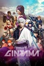 Nonton anime Gintama Live Action Sub Indo