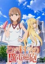 Nonton anime Toaru Kagaku no Railgun T Sub Indo