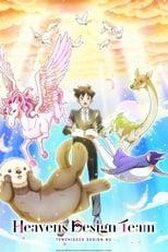 Nonton anime Tenchi Souzou Design-bu Sub Indo