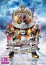 Nonton anime Kamen Rider Zi-O: Over Quartzer Sub Indo