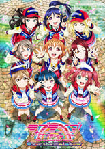 Nonton anime Love Live! Sunshine!! The School Idol Movie: Over the Rainbow Sub Indo