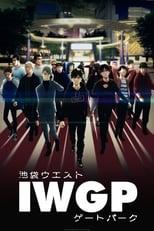 Nonton anime Ikebukuro West Gate Park Sub Indo