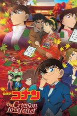 Nonton anime Detective Conan Movie 21: The Crimson Love Letter Sub Indo