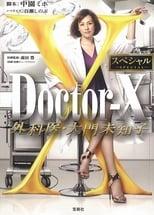 Nonton anime Doctor-X (Special) Sub Indo