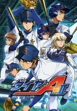 Nonton anime Diamond no Ace: Act II Sub Indo