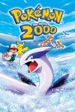 Nonton anime Pokemon: Maboroshi no Pokemon Lugia Bakutan Sub Indo