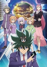 Nonton anime Cardfight!! Vanguard: Shinemon-hen Sub Indo