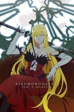 Nonton anime Kizumonogatari III: Reiketsu-hen Sub Indo